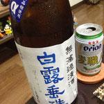 第三十六話 日本酒飲みながら ・今回リスナーの2号さんからいただいたこれを飲みながら収録しました。