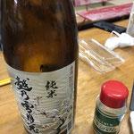 第二百九話 日本酒とご当地調味料「マキシマム」