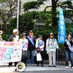 川崎市役所前の出発集会