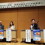 国際交流フォーラム-2013.2.7-