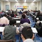 神奈川の参加者のつどい-2013.2.22-