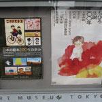 「ちひろの歩み展」のポスター