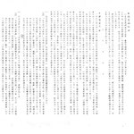 日本美術会52年総会への提案