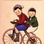 岡本帰一  サンリンシャ 「コドモノクニ」 1926年2月号(東京社)より  1926年 ちひろ美術館 蔵
