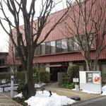 ちひろ美術館・東京の外観