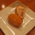マドレーヌ(はるがきた)110円