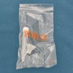 PCR検査(リアルタイム-RT-PCR法) 唾液採取容器(滅菌済)