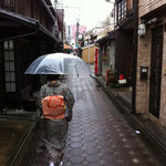 Downtown Kyoto in the rain.
