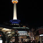 Kyoto Tower © Laura Tiemann
