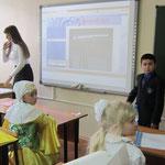 Евграфова Камилә, Латыпов Алир 2-в сыйныфы