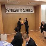 右城会長の平成26年度地盤工学貢献賞の受賞を祝う花束贈呈
