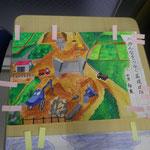 高知県知事賞
