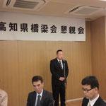 新入会員のランデスソーケン(株)の挨拶