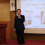 高知県コンクリート製品工業組合の川崎氏による「新しく開発した大型ブロック」の講演