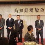 新入会員の西日本高速道路エンジニアリング四国(株)の挨拶