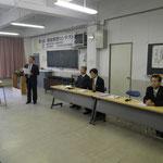 四国高等学校土木教育研究会会長である平田健一高知工業高校校長による開会の挨拶