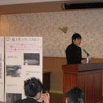 高知工業高校生による「高知市内の橋梁長寿命化計画」の講演