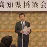 右城会長による開会の挨拶