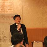 4番目の発表は(株)ピーエス三菱の池田正司グループリーダーによる地震津波対策