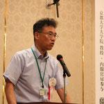 (公社)土木学会四国支部 商議員の横井氏による主催者挨拶