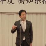 高知県議会議員の久保先生による乾杯の音頭