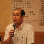 閉会の挨拶をする副会長の吉田幸男氏