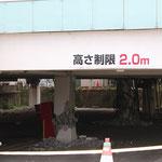 仙台市の鉄筋コンクリートの建物。