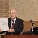 黒沢建設(株)の田邊氏による「巨大地震(震度7)、巨大津波に対応したPC人工地盤システム」の講演