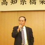 中締めの挨拶をする高知県橋梁会顧問の西岡南海男氏