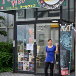 at プールウェブ(仙台)