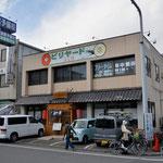 at 5&9 新所沢(埼玉)