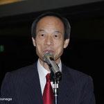 港区  武井雅昭区長より祝辞をいただきました