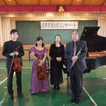 左から、大江馨さん(Vn)、大野かおるさん(Va)、梅村祐子さん(Pf)、山本正治さん(Cl)