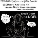 2013.8.31 (Sat) Guest Dj ; NOEL
