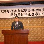 祝辞を述べられる日本技術士会四国支部の増田義博副支部長