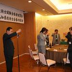 高知県技術士会副代表幹事の山本克彦氏による乾杯の音頭