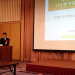 広島大学大学院工学研究科バイオマスプロジェクト研究センター長の松村幸彦教授による事例発表