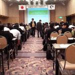 地域産官学と技術士との合同セミナーの会場。220名が参加。