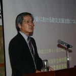和田防災委員による講演