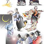 やれかかし 歌舞伎 挿絵 高麗屋 逸品 市川染五郎 エッセイ 挿絵 雑誌 連載 イラスト