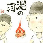 イラスト 映画  名作 ハリウッド  Illustrator 創作 絵 神谷一郎 オリジナル キャラクター 人物 名優