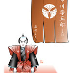 1回-暖簾 歌舞伎 挿絵 高麗屋 逸品 市川染五郎 エッセイ 挿絵 雑誌 連載 イラスト プライベート