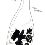食べ物 飲み物 グルメ スケッチ 挿絵 イラスト メモ マーカー 水彩 記録