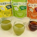 ㈲武井製茶工場