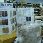 クマの陶芸教室(ギフトふじい)