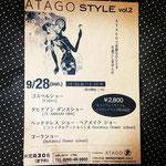 ATAGO STYLE vol2