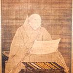 慶国寺 日蓮大聖人 水鏡御影
