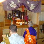 平成26年5月 慶国寺 子安鬼子母神堂大祭