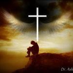 Ten fe en Dios