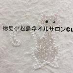 猫 ガラスストーン使用 4438円(税込) サイズ 4x4.6cm